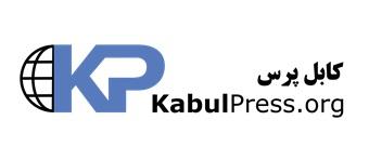 Kabulpress.org-logo-karusel